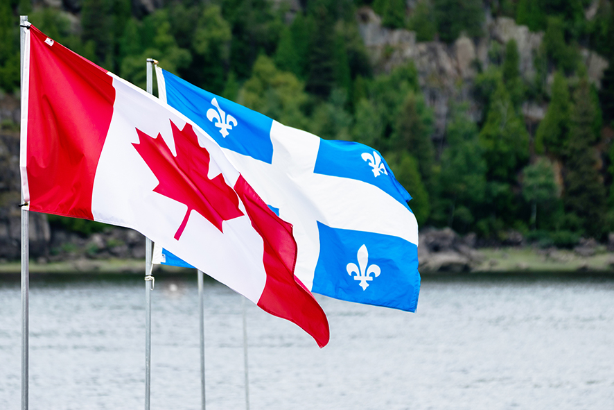 21/11/2019 – Journée portes ouvertes à la Maison des Étudiants canadiens
